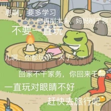 养蛙方知父母恩,春节尽孝心就送爸妈一口好牙!