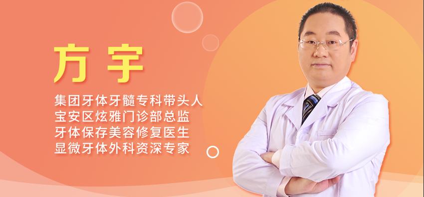 """【牙医说第27期】""""显微美学""""补牙,到底是真""""贵族""""还是个噱头?"""